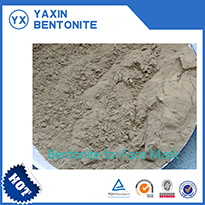 <b>Bentonite for Face Mask</b>